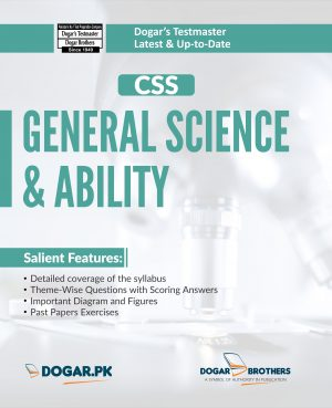 Integrated FPSC CSS General Science and Ability Preparation