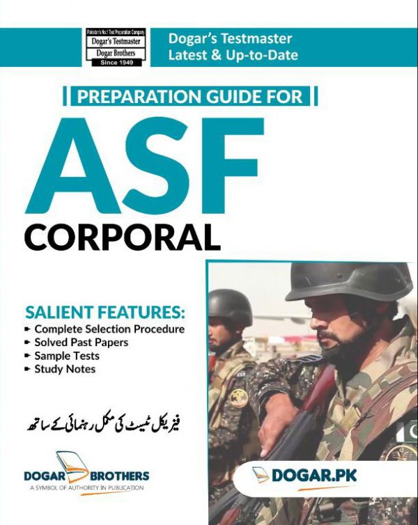Preparation Guide for ASF Corporal by Dogar Brothers