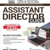 Assistant Director Guide -PPSC