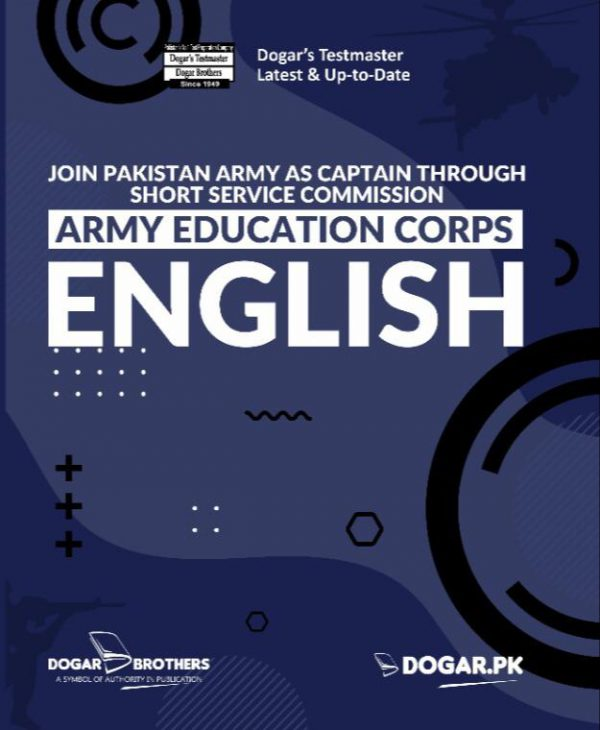 Army Education Corps English Guide by Dogar Brothers