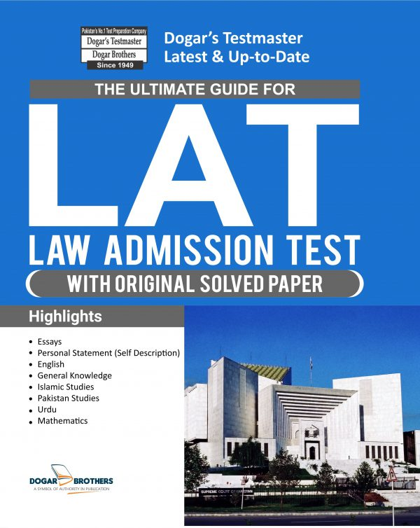 The Ultimate Guide for LAT by Dogar Brothers