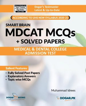 mdcat-mcqs-solved-papers