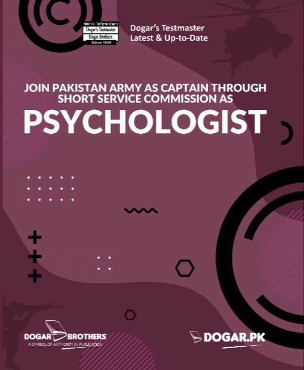 Short Service Commission As Psychologist Guide by Dogar Brothers