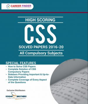 CSS Solved Papers Guide (2020 Edition)