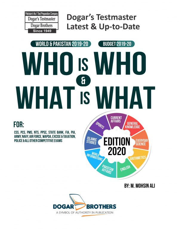 Who is Who and What Is What Book by Dogar Brothers
