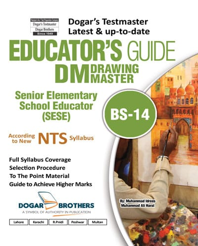 Educator Drawing Master Guide (BPS-14)