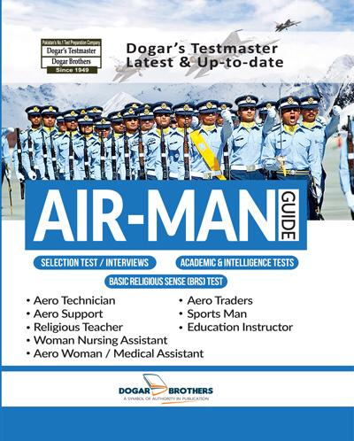 PAF Super Air Man Guide by Dogar Brothers