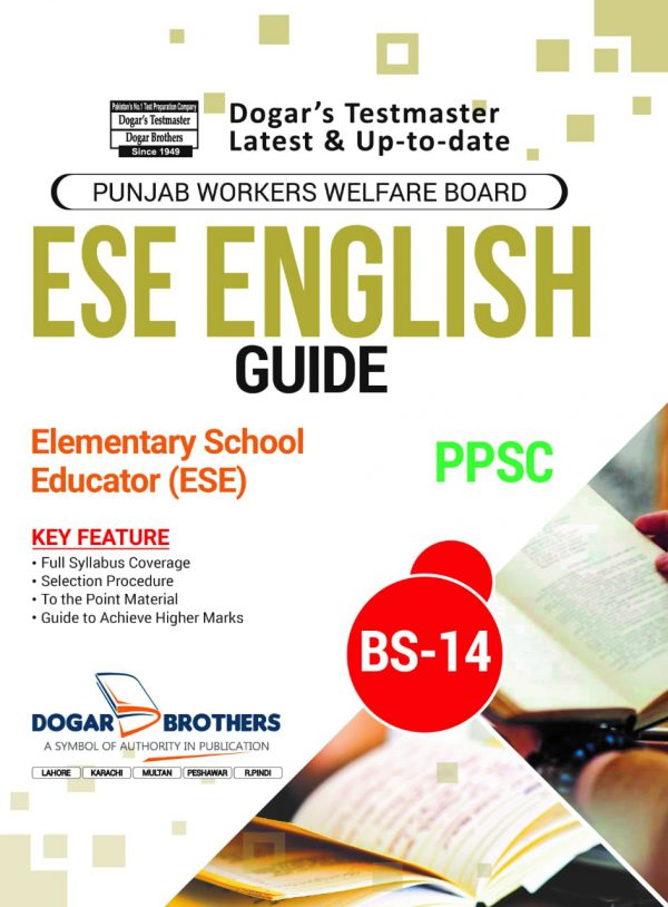 ESE English (BS-14) Guide