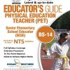 Educator's Physical Education Teacher Guide (BPS-14)