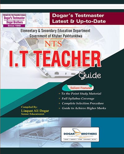 IT Teacher Guide – NTS by Dogar Brothers