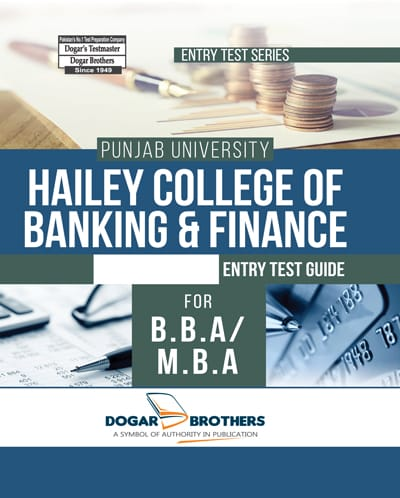 Hailey College of Banking and Finance by Dogar Brothers