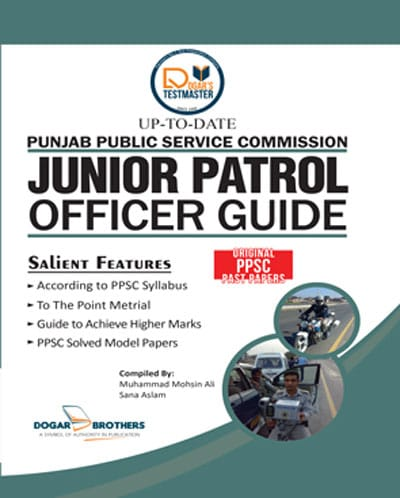 Junior Patrol Officer Guide by Dogar Brothers