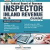 Inspector Inland Revenue Guide – BS-16 ( FBR )