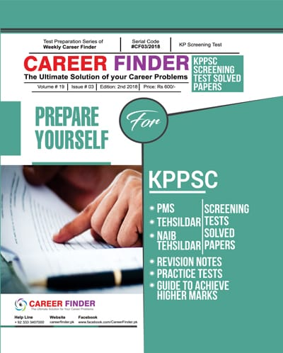 KPPSC Screening Test Guide – For PMS, Tehsildar and Naib Tehsildar