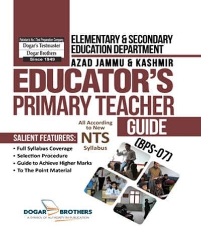 Educator's Primary Teacher Guide – AJK