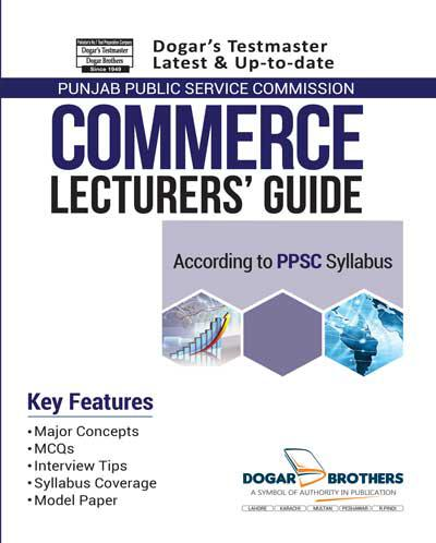 Lecturer Commerce Guide – PPSC