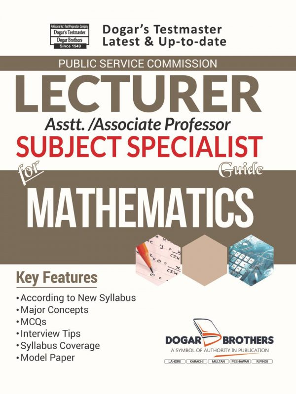 Lecturer Guide book for Mathematics for FPSC, PPSC and more tests