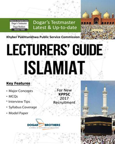Lecturers Guide Islamiat  – KPPSC