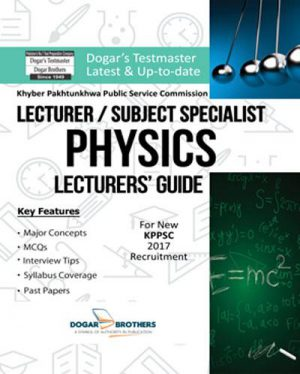lecturers-guide-physics-kppsc