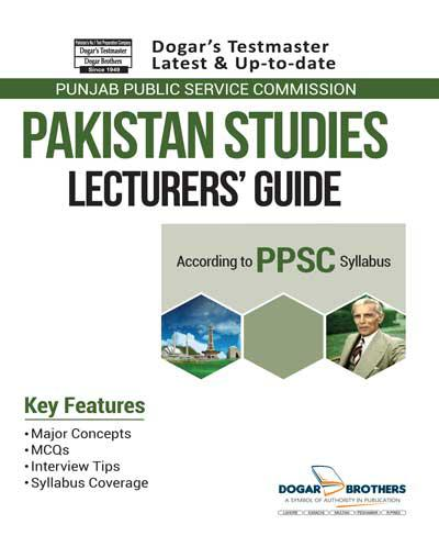 Lecturer Pakistan Studies Guide PPSC by Dogar Brothers