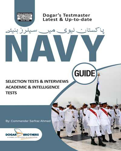 NAVY Guide by Dogar Brothers
