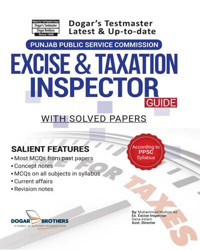 Excise & Taxation Inspector Guide (With Solved Papers)