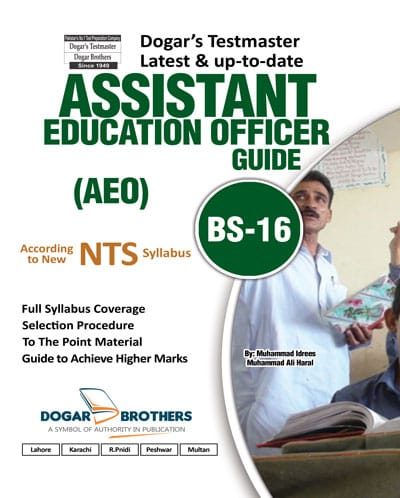 Assistant Education Officer (AEO's) (BPS-16) Guide