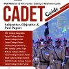 Cadet Guide – Testmaster by Dogar Brothers