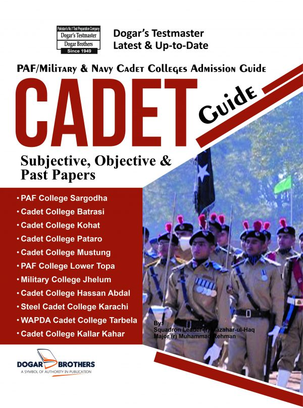 Cadet Guide by Dogar Brothers (For Class 8th)