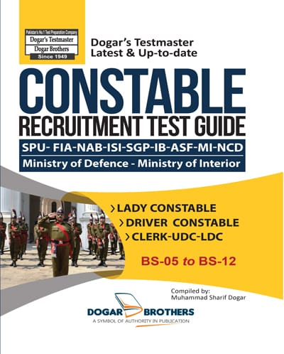 Constable Recruitment Guide by Dogar Brothers