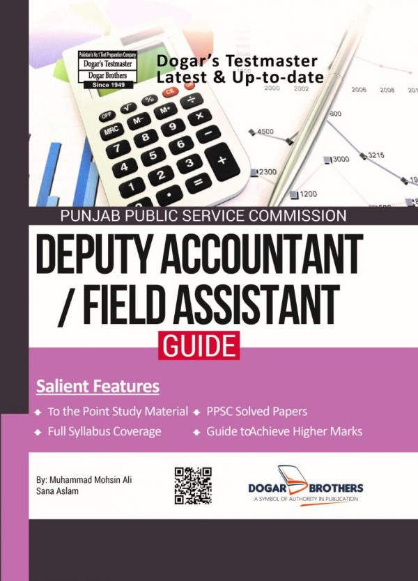 Deputy Accountant / Field Assistant PPSC Guide