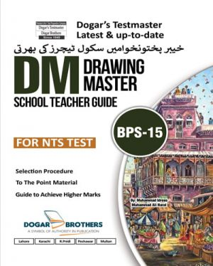 drawing-master-guide