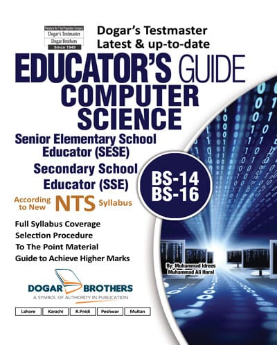 Computer Science Educator's Guide