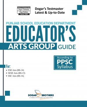educators-arts-guide