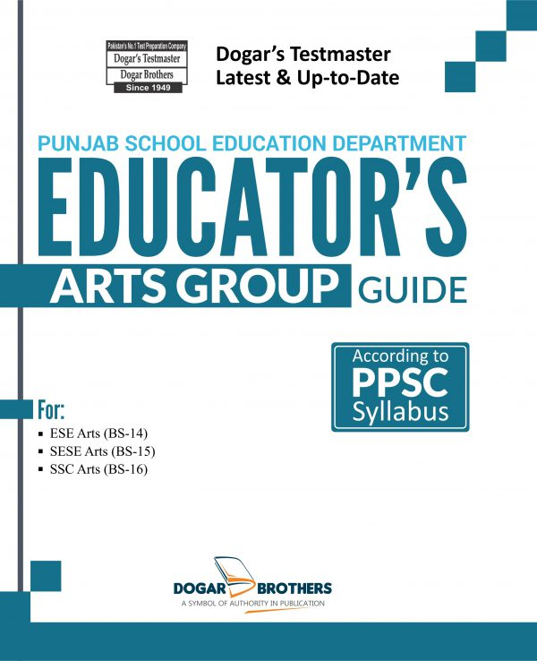 Punjab School Education Department Educator's Arts Group Guide By Dogar Brothers