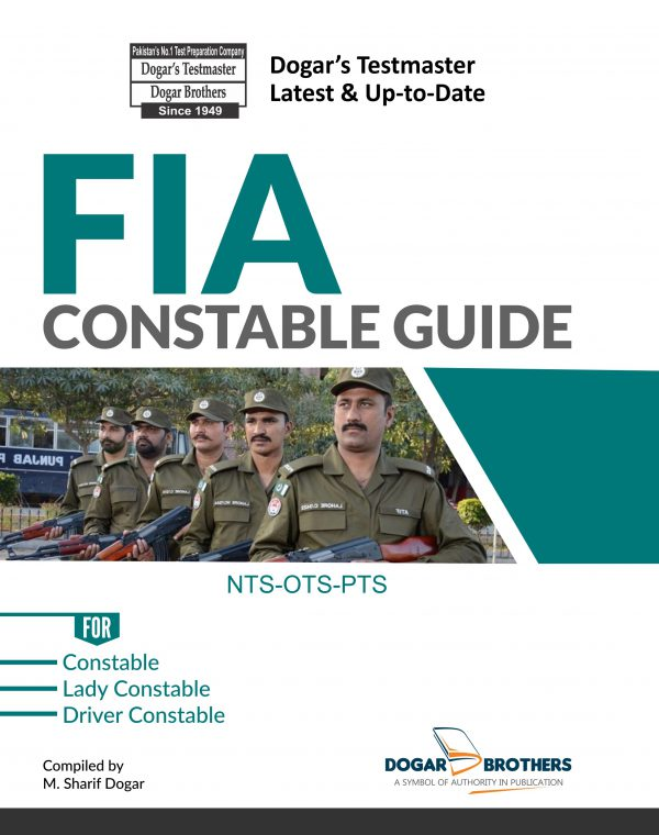 FIA Constable Guide by Dogar Brothers