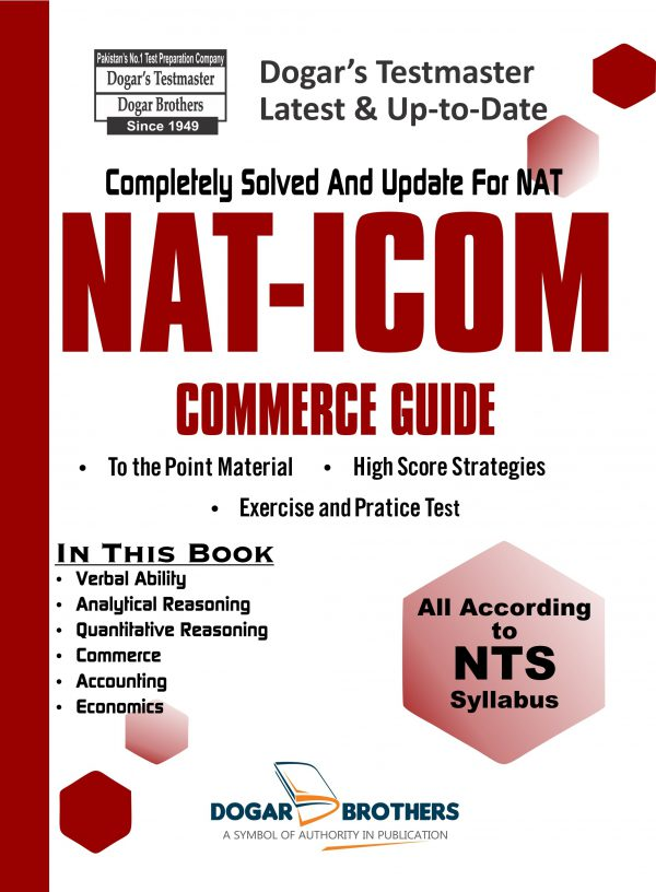 NAT ICOM Complete Guide – NTS