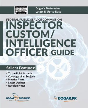 inspector-custom-intelligence-officer-guide