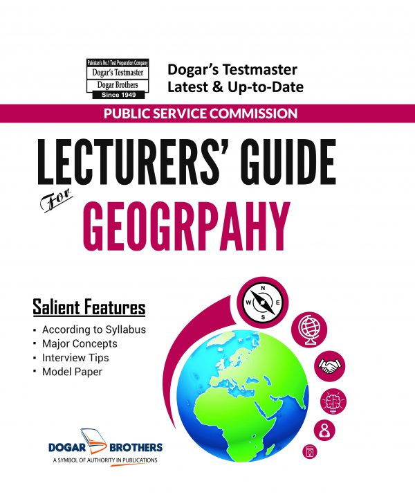 Lecturers Guide for Geography by Dogar Brothers