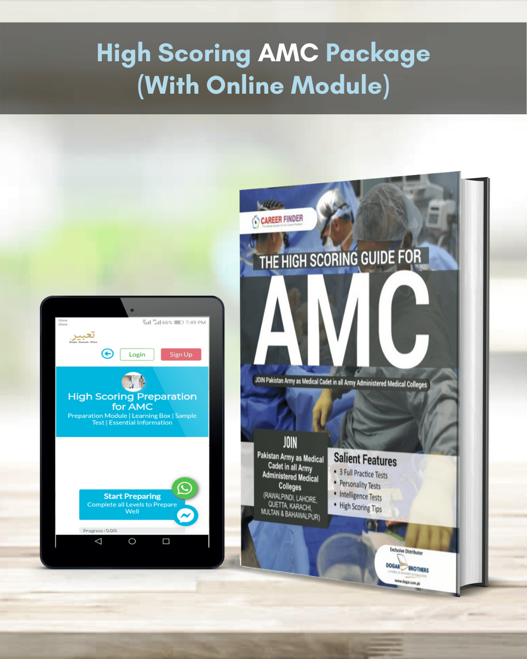 High Scoring AMC Package (Army Medical College) + Online