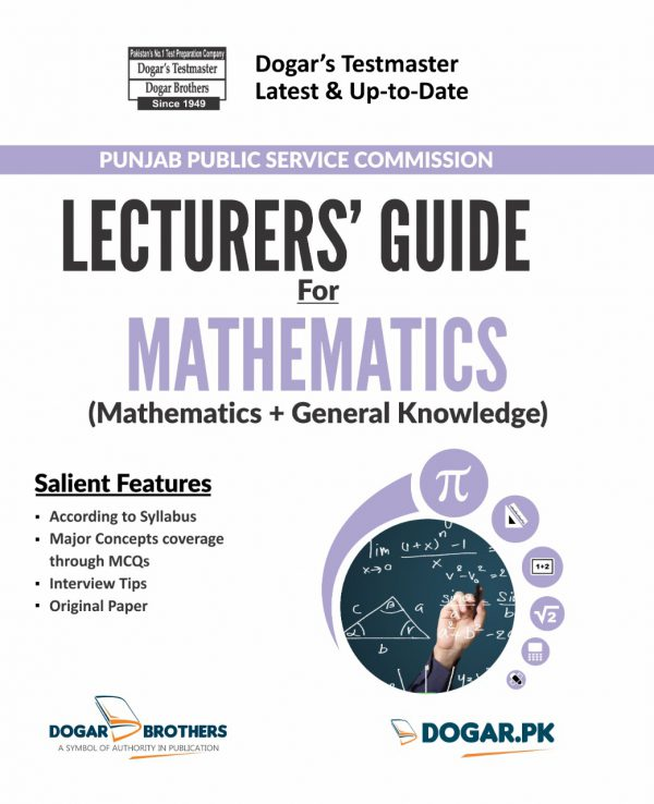 Lecturer Mathematics Guide PPSC by Dogar Brothers