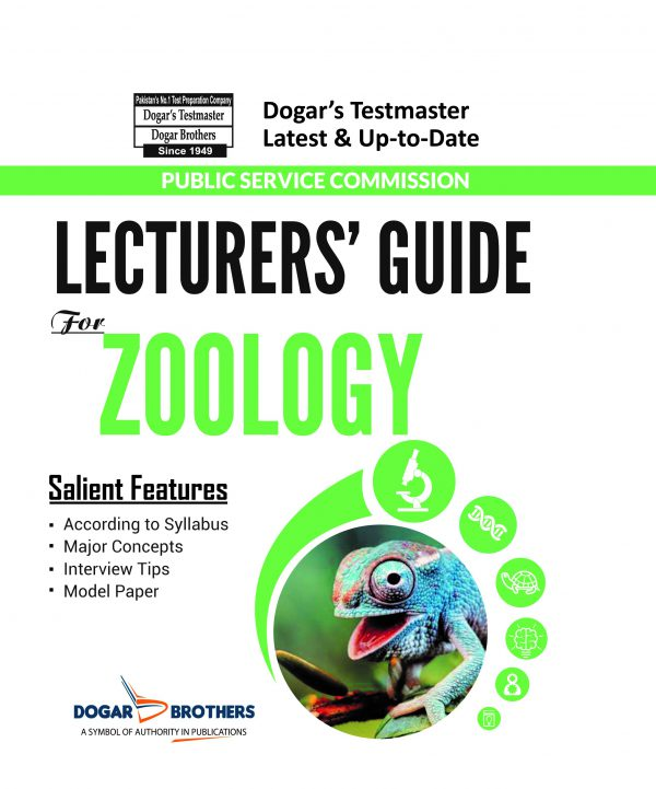 Lecturers Zoology Guide – PPSC by Dogar Brothers