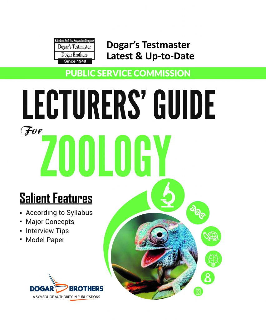 Lecturers Guide For Zoology By Dogar Brothers