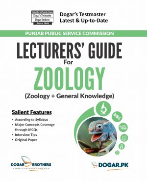 lecturer-zoology-guide-ppsc