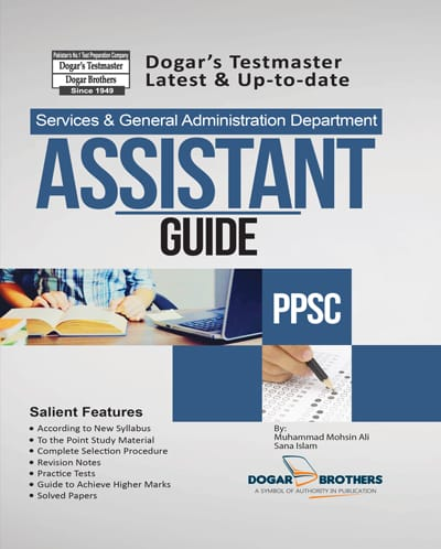 Assistant Guide – PPSC by Dogar Brothers