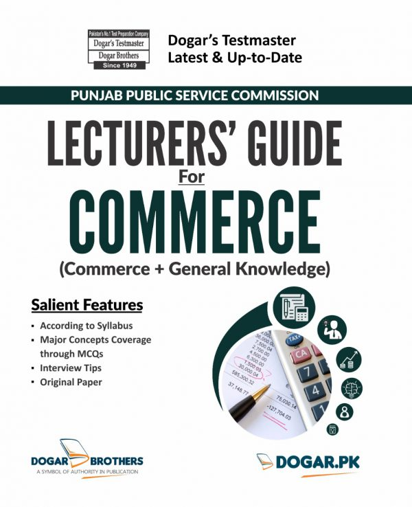 Lecturers Guide for Commerce by Dogar Brothers