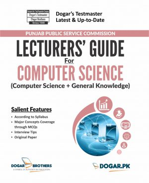 lecturer-computer-science-guide