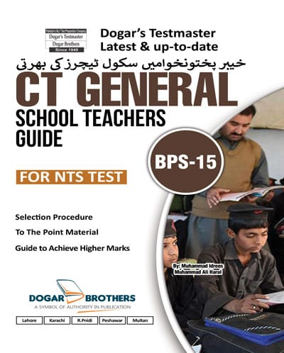 CT General School Teachers Guide (BPS-15) KPK