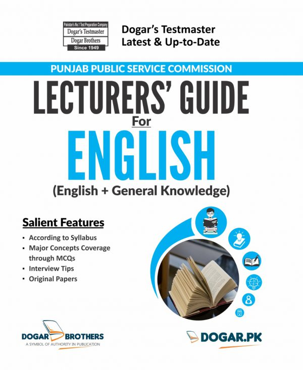 Lecturer English Guide PPSC by Dogar Brothers