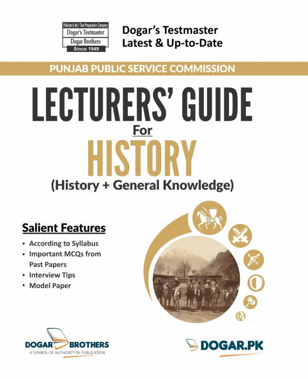 lecturer-history-guide-ppsc